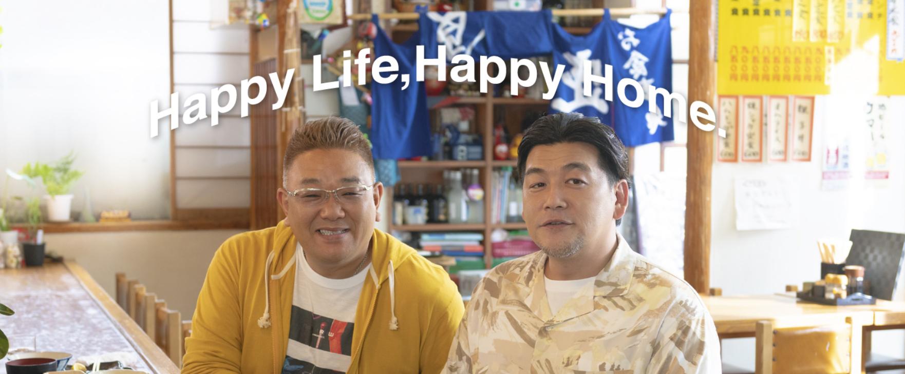 日本一安いハウスメーカーはタマホームの木麗な家
